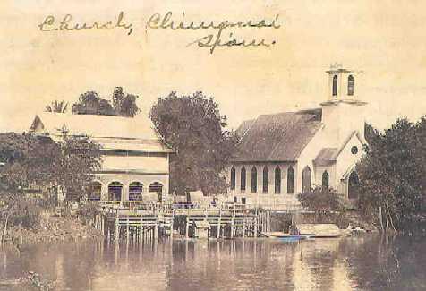โบสถ์ แมคกิลวารี