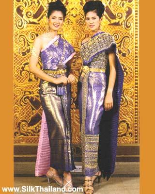 ชุดไทยดุสิต
